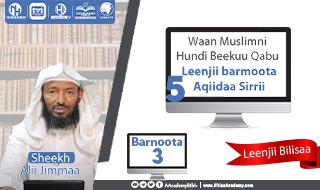 Barnoota 3ffaa: Iimaanaa fi Utubaa Isaa; Qabxiilee Muslimaaf Barbaachisan